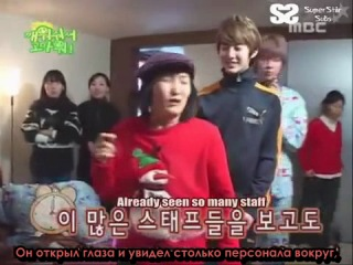 SS501 Thank You for Waking Me Up - ep 2 [rus sub]