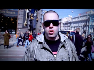 ����� ����������� feat. Slim (Centr) - �� �������