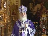 Проповедь Патриарха Кирилла в праздник Воздвижения Креста Господнего
